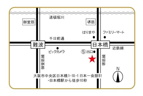 Studio Hideaway日本橋店マップ